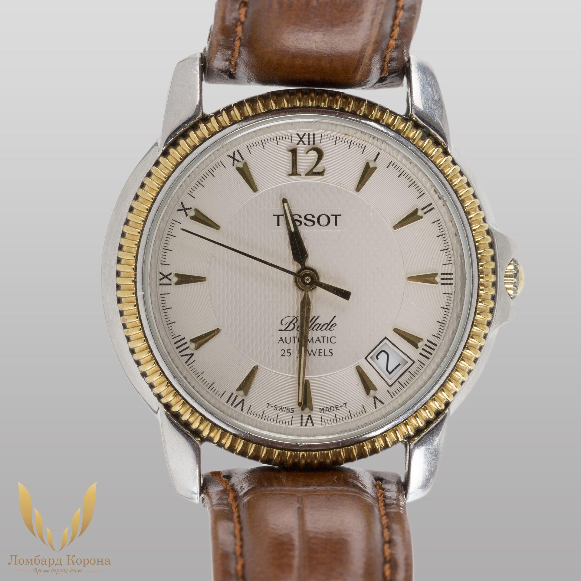 Tissot ломбард москва часы часов alberto kavalli стоимость